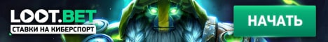 Ставки на The International 2019