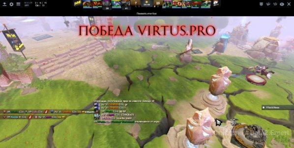 Победа Virtus Pro в финале СНГ квалификации на Kiev Major 2017