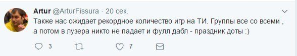 Гоблак в твиттере о The International 7