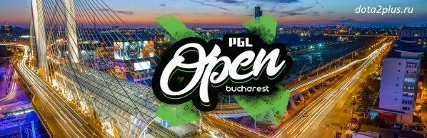 Турнир PGL Open 2017 по Dota 2