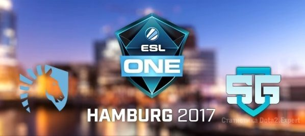 Прогноз ESL One Hamburg Major между Liquid и SG Dota 2 на 26 октября 2017