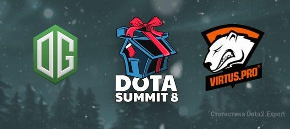 Прогноз OG - Virtus Pro на Саммит 8, матч 16.12.2017
