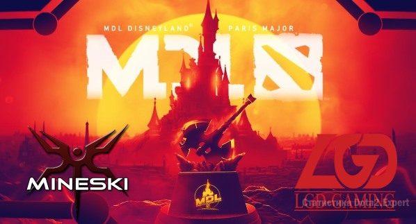 Прогноз Mineski LGD на Disneyland Paris Major 2019