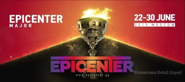 EPICENTER 2019 — Сетка и расписание мажора в Москве