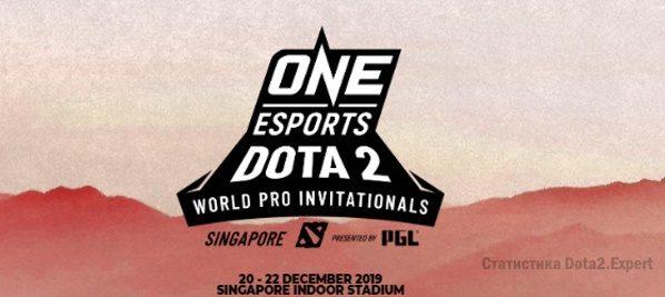 ONE Esports Dota 2 Singapore — Расписание и сетка турнира