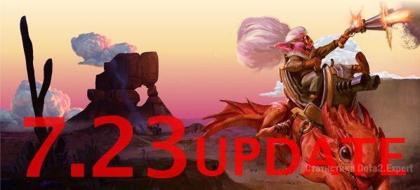 Список изменений 7.23 обновление в Дота 2