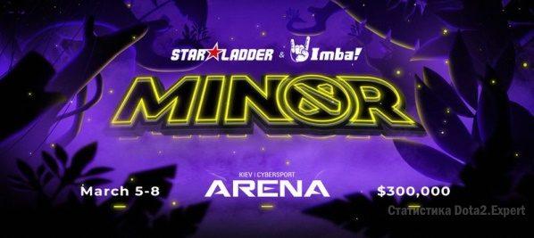 СтарЛаддер 2020 Минор Сезон 3 — Расписание и таблица турнира